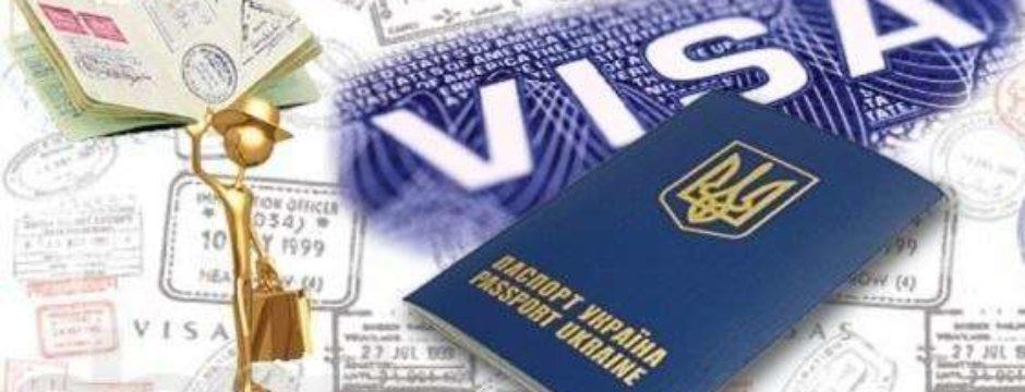 Оформление виз и паспортов в Херсоне