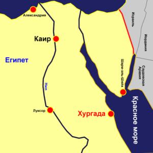 Горящие туры в Хургаду из Херсона и Одессы