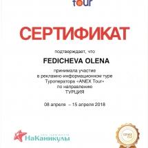 Certificate-keytour