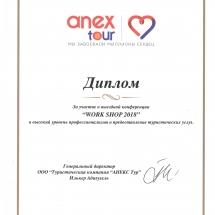 keytour1-certificate